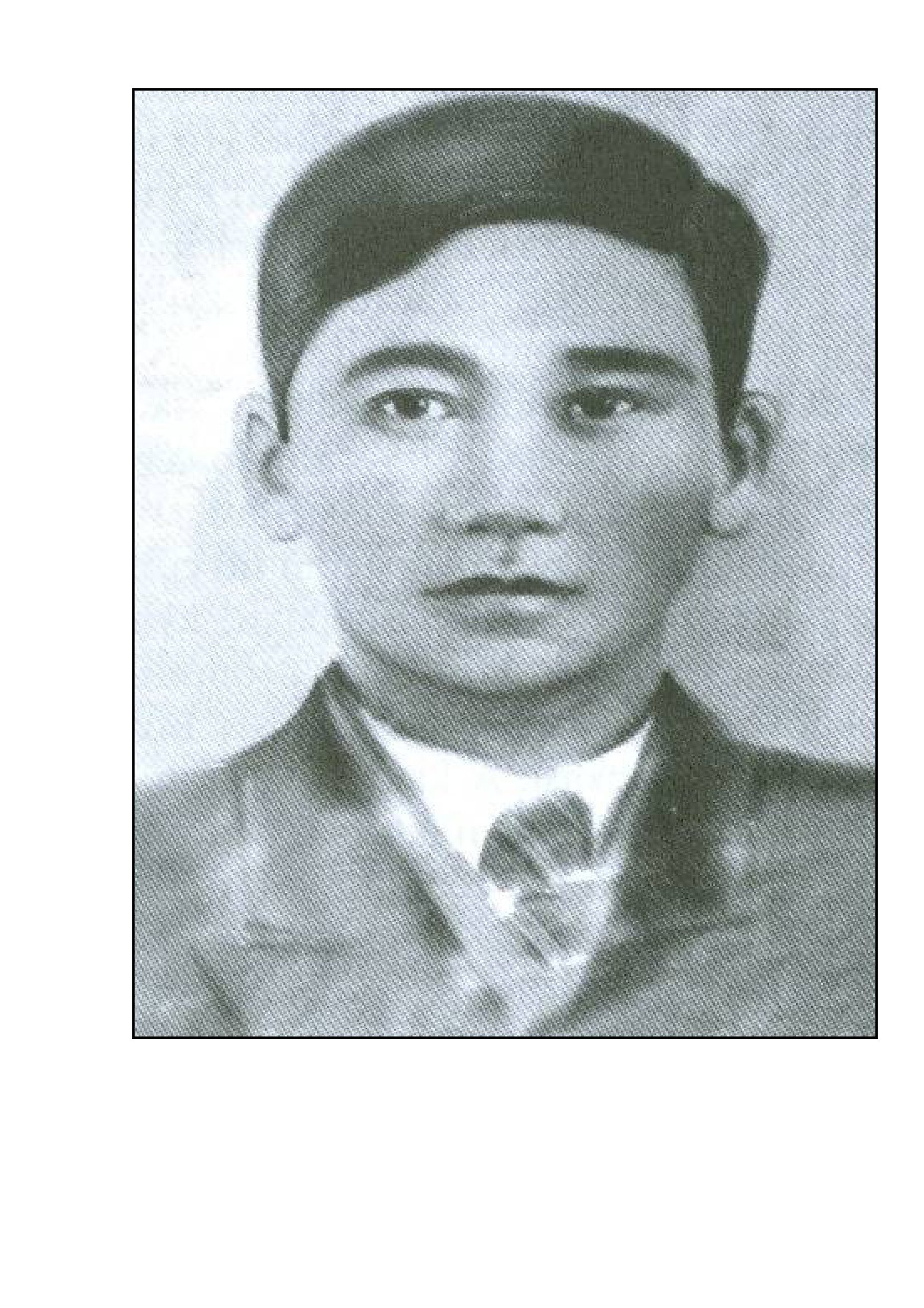 МАОУ «СОШ № 41 г. Улан-Удэ»
