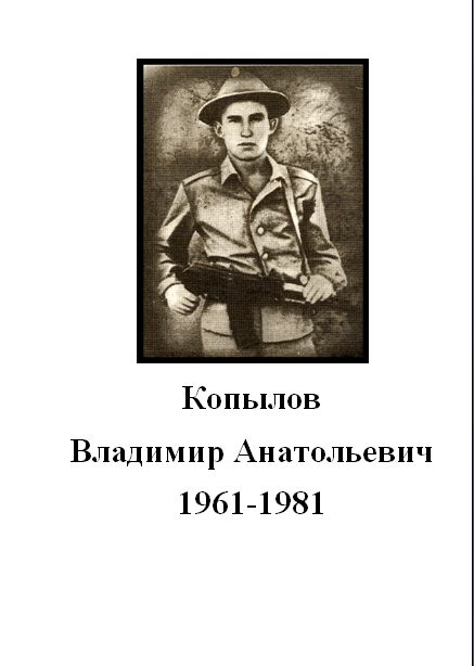 МБОУ «Бичурская СОШ№1»